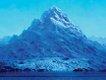 """Mount Harris"""