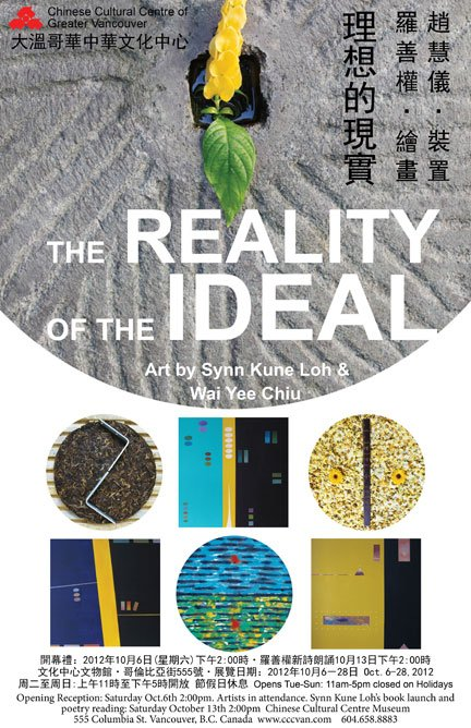 """""""Reality of the Ideal"""""""