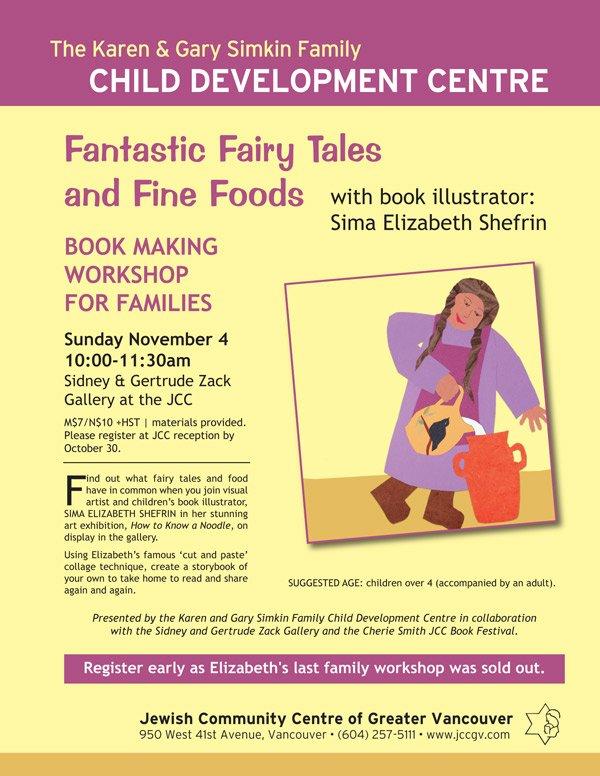 Sima Elizabeth Shefrin Book Making Workshop