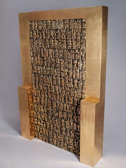 """""""Oh Persepolis II (detail)"""""""