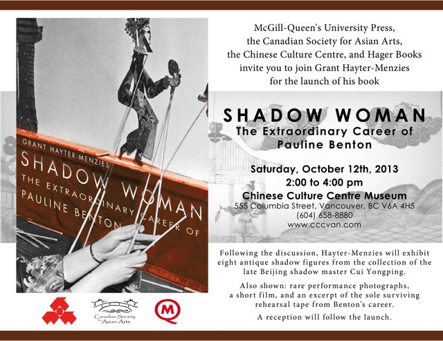 """Display of Chinese Shadow Puppets and Book Launch """"Shadow Woman: The Extraordinary Career of Pauline Benton by Grant Hayter-Menzies"""""""