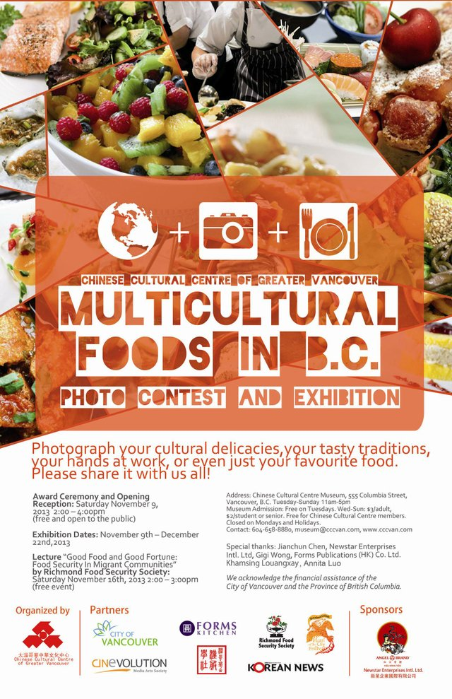 """""""Multicultural Foods in BC: Photo Contest and Exhibition"""" poster"""
