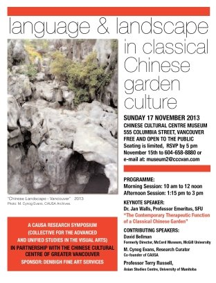 """""""Language & Landscape in Classical Chinese Garden Culture"""" poster"""