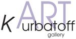 Kurbatoff Gallery logo