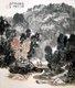 """Xu Yisheng, """"Autumn Scene With Two Figures on Bridge"""""""