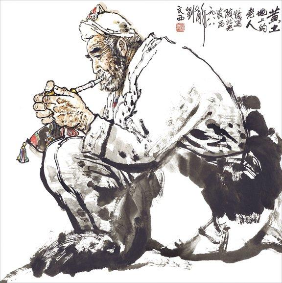 "Liu Wenxi, ""Man Smoking"""