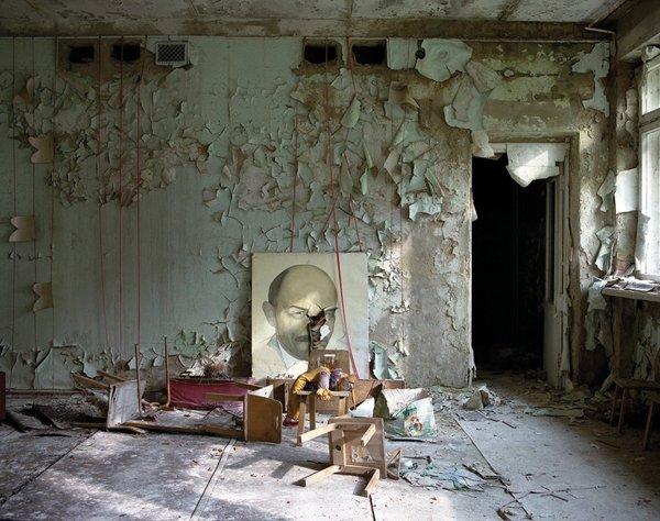 """""""Portrait of Lenin, Kindergarten, Pripyat"""""""