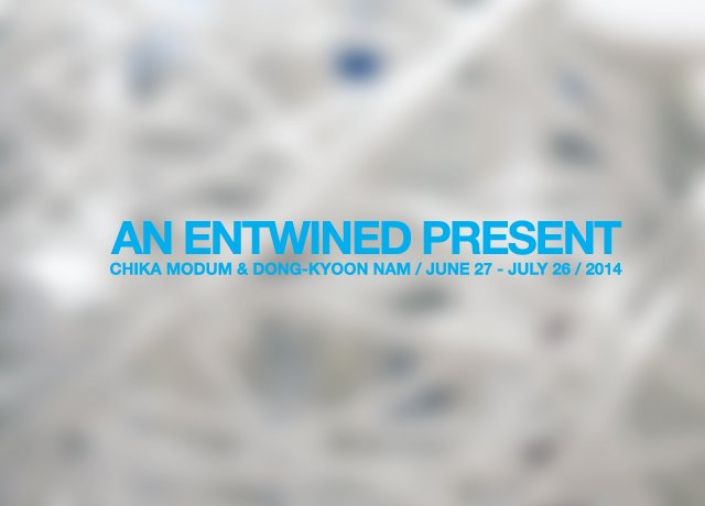 """An Entwined Present"" exhibition poster at TRUCK Contemporary Art in Calgary"