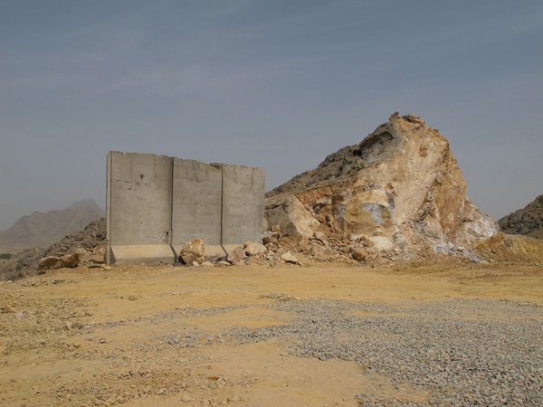 """Ma`sum Ghar Fortification"""