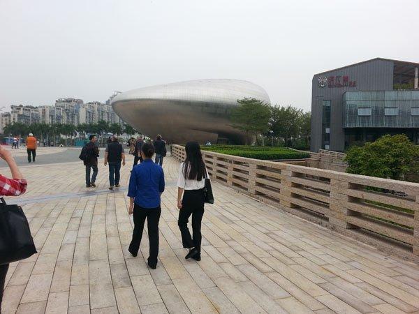 Shenzen Cultural Park