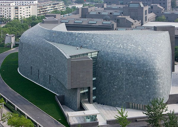 CAFA Museum - Beijing
