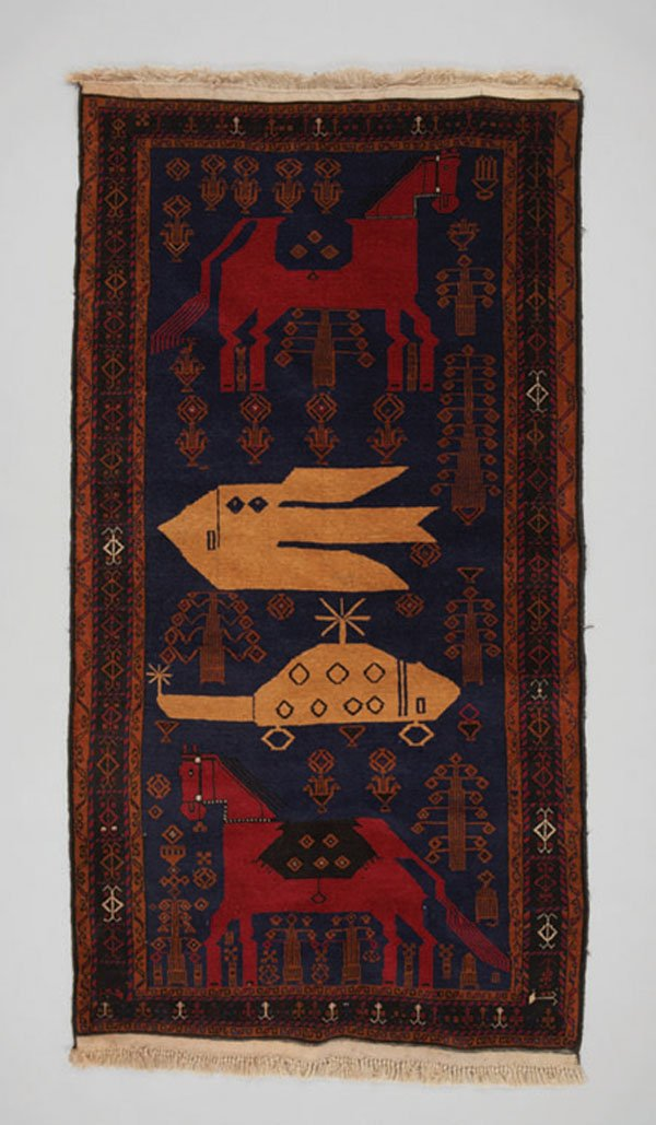 """Rug from Afghanistan"""