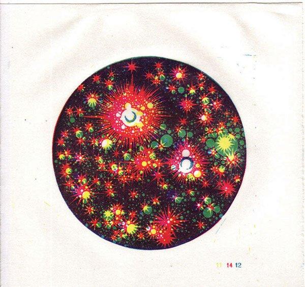 """""""La création de l'univers (detail, 12-14-11)"""""""
