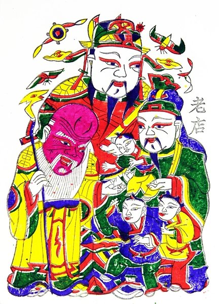 """""""Cultural China · Charming Henan"""" - Henan Woodblock New Year Prints Exhibition poster"""