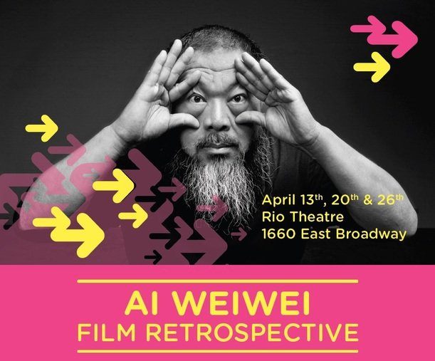 Ai Weiwei films