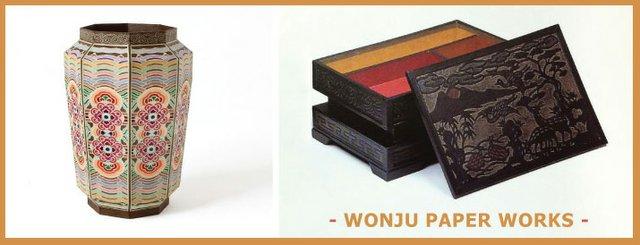 Wonju paper exhibition