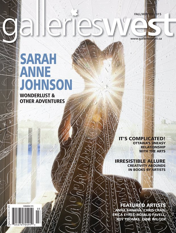 Fall/Winter 2015 Cover