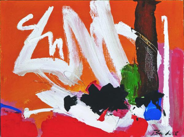 "Jack Hamilton Bush, ""On an Orange Ground"", 1958"