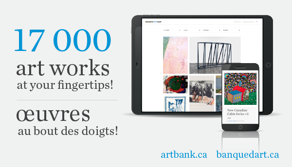 Art Bank database