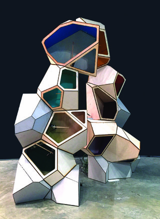 "Roxane Fallah, ""Sound Sculpture,"" 2016"