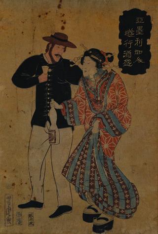"Utagawa Yoshitora, ""An American Drinking and Carousing,"" 1861"