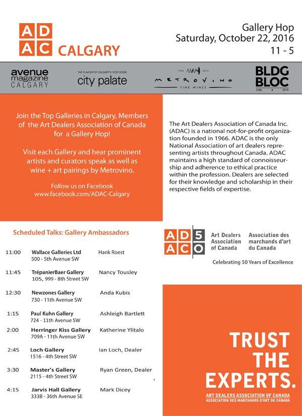 ADAC Gallery Hop F16 invite
