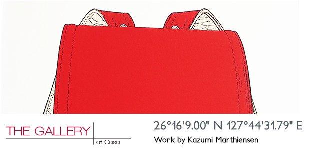 """Kazumi Marthiensen, 26°16'9.00"""" N 127°44'31.79"""" E"""