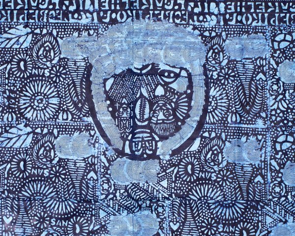 Nigeria: commemorative cloth