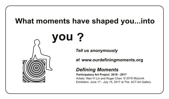 """Defining Moments"" call for submissions"