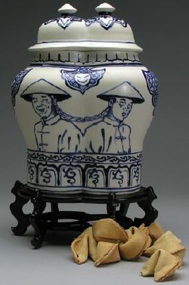 """""""Gookie Jar"""""""