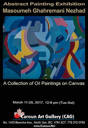 Masoumeh Ghahremani Nejad, Abstract Painting Poster