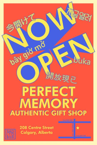 SAD LTD / Perfect Memory Authentic Gift Shop