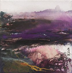 "Carrie Koo, ""Sunset,"" 1996"