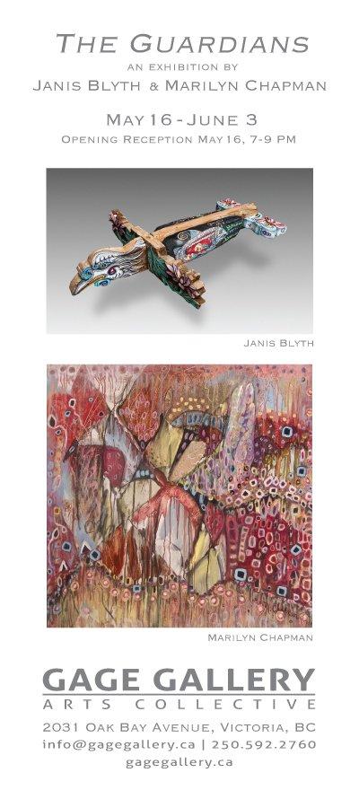 "Janis Blyth & Marilyn Chapman, ""The Gaurdians,"" Invitation"