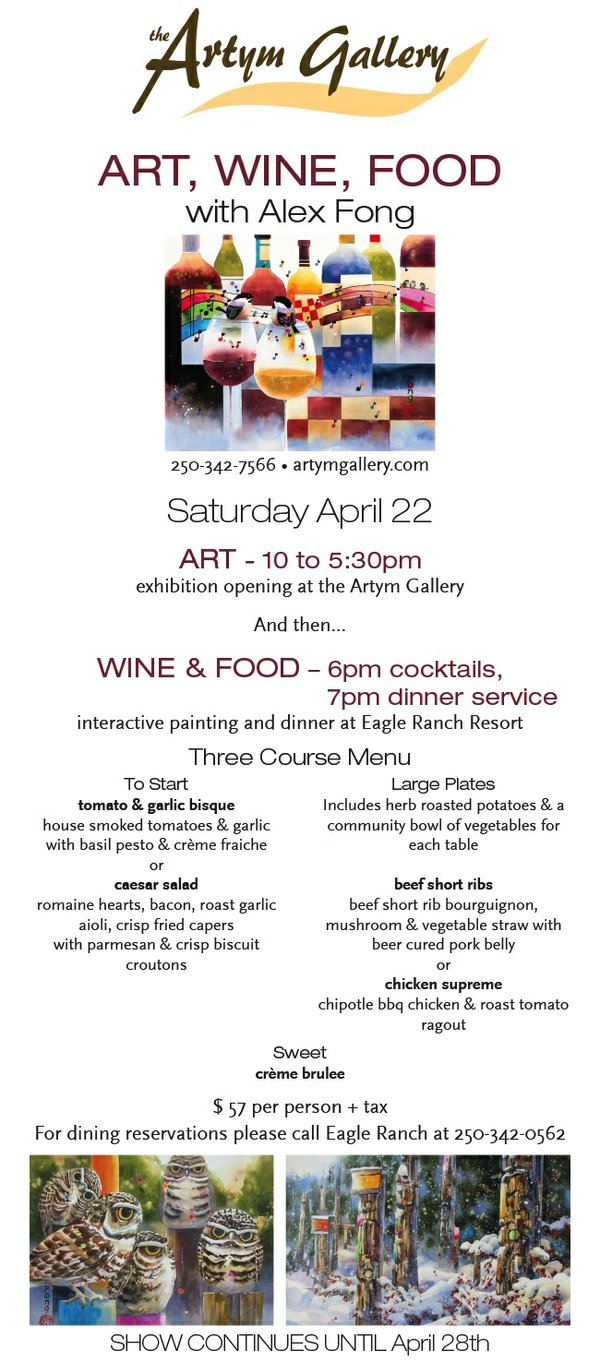 Art, Wine, Food with Alex Fong at The Artym Gallery