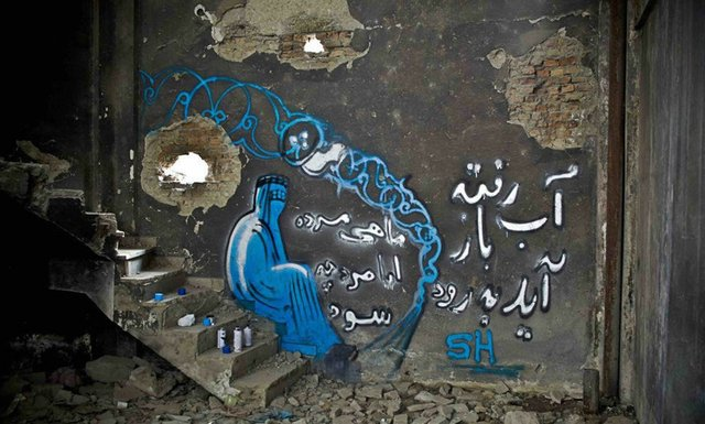 """Shamsia Hassani, """"What About the Dead Fish?"""" 2011"""
