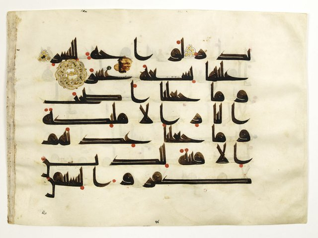 Leaf from a Qur'an manuscript in Kufic script, possibly Iraq, Iran or Syria, 9th century